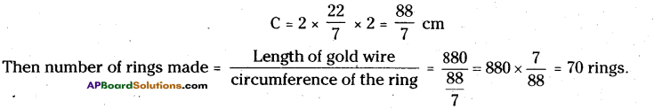 AP Board 6th Class Maths Solutions Chapter 11 Perimeter and Area Ex 11.2 3