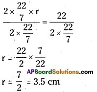 AP Board 6th Class Maths Solutions Chapter 11 Perimeter and Area Ex 11.2 5