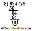 AP Board 6th Class Maths Solutions Chapter 3 HCF and LCM Ex 3.1 4