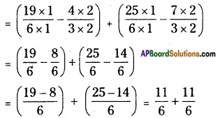 AP Board 6th Class Maths Solutions Chapter 5 Fractions and Decimals Unit Exercise 3