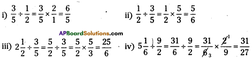 AP Board 7th Class Maths Solutions Chapter 2 Fractions, Decimals and Rational Numbers InText Questions 3