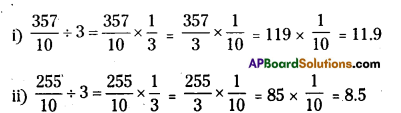AP Board 7th Class Maths Solutions Chapter 2 Fractions, Decimals and Rational Numbers InText Questions 6