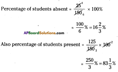 AP Board 7th Class Maths Solutions Chapter 6 Ratio - Applications Ex 4 1