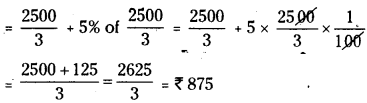 AP Board 7th Class Maths Solutions Chapter 6 Ratio - Applications Ex 5 1