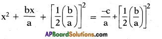 AP SSC 10th Class Maths Notes Chapter 5 Quadratic Equations 1
