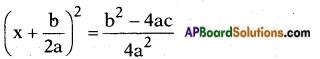 AP SSC 10th Class Maths Notes Chapter 5 Quadratic Equations 2