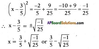 AP SSC 10th Class Maths Notes Chapter 5 Quadratic Equations 3