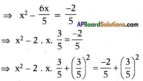 AP SSC 10th Class Maths Notes Chapter 5 Quadratic Equations 5
