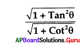 AP 10th Class Maths Bits Chapter 11 Trigonometry with Answers 17