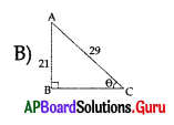 AP 10th Class Maths Bits Chapter 11 Trigonometry with Answers 24