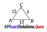 AP 10th Class Maths Bits Chapter 11 Trigonometry with Answers 29