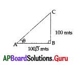 AP 10th Class Maths Bits Chapter 11 Trigonometry with Answers 30