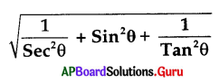 AP 10th Class Maths Bits Chapter 11 Trigonometry with Answers 5