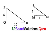 AP 10th Class Maths Bits Chapter 8 Similar Triangles with Answers 27