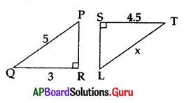 AP 10th Class Maths Bits Chapter 8 Similar Triangles with Answers 31