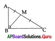 AP 10th Class Maths Bits Chapter 8 Similar Triangles with Answers 39