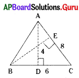 AP 7th Class Maths Bits Chapter 13 Area and Perimeter with Answers 2